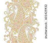 paisley damask ornament.... | Shutterstock .eps vector #601425932