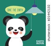 earth hour vector illustration. ... | Shutterstock .eps vector #601442132