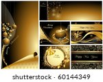 merry christmas and happy new... | Shutterstock .eps vector #60144349