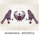 Egyptian Horus And Scarab...