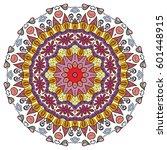 mandala flower decoration ...   Shutterstock .eps vector #601448915