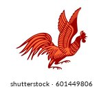 flying in attack  red cock on... | Shutterstock .eps vector #601449806
