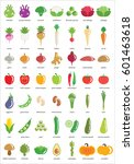 vegetable icons   big set of... | Shutterstock .eps vector #601463618