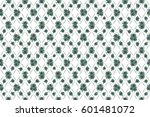 raster rose flowers seamless... | Shutterstock . vector #601481072