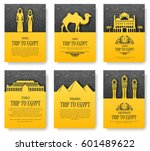 set of egypt country ornament...   Shutterstock .eps vector #601489622