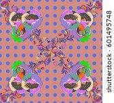 vector illustration of violet ... | Shutterstock .eps vector #601495748