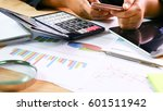 businessman working on tablet...   Shutterstock . vector #601511942