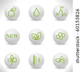 grey balls with green icon and... | Shutterstock .eps vector #60153826