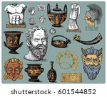 ancient greece  antique symbols ... | Shutterstock .eps vector #601544852