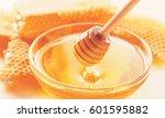 honey. | Shutterstock . vector #601595882