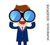 vector stock of a businessman... | Shutterstock .eps vector #601609148
