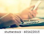 close up business man hand... | Shutterstock . vector #601622015