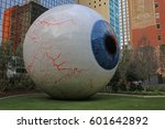 "Small photo of EYE ON DALLAS, MARCH 14: The Joule in a temporary exhibition space at 1607 Main Street in Downtown Dallas featuring ""Eye"", a 30-foot-tall sculpture by artist Tony Tasset, Dallas, March 14th, 2017."