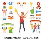 colored and isolated fan rooter ... | Shutterstock .eps vector #601643555