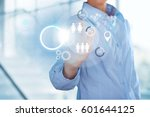 media.   Shutterstock . vector #601644125