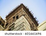 old house in al balad historic... | Shutterstock . vector #601661696