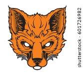 fox mascot for a sport team on...   Shutterstock .eps vector #601726982