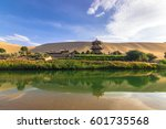the crescent lake oasis in... | Shutterstock . vector #601735568