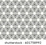 seamless geometric line pattern.... | Shutterstock .eps vector #601758992