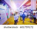Blurred Group Of People Walkin...