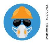 construction worker. helmet ... | Shutterstock .eps vector #601772966