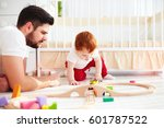 happy father playing with... | Shutterstock . vector #601787522