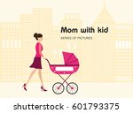 mom walks with a stroller in... | Shutterstock .eps vector #601793375