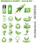 designers toolkit   eco   bio | Shutterstock .eps vector #60180526