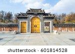 Gate Korean Style