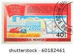 mongolia   circa 1983  a stamp... | Shutterstock . vector #60182461