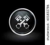 motor vehicle engine parts... | Shutterstock .eps vector #601832786