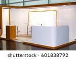 a commercial stand in an... | Shutterstock . vector #601838792