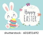 Vector Cartoon Style Easter...