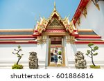 thailand travel at wat pho... | Shutterstock . vector #601886816