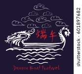 chinese rowing dragon boat... | Shutterstock .eps vector #601897682