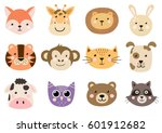 cute animal heads for baby and... | Shutterstock .eps vector #601912682