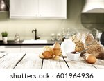 desk in kitchen  | Shutterstock . vector #601964936