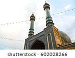 blur in iran  and old antique... | Shutterstock . vector #602028266