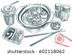 hand drawn japanese food... | Shutterstock .eps vector #602118062