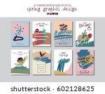 spring set universal floral... | Shutterstock .eps vector #602128625