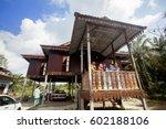 batu pahat  malaysia  july 17 ...   Shutterstock . vector #602188106