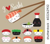 sushi and soy sauce. vector... | Shutterstock .eps vector #602262932