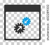 gears integration calendar page ...   Shutterstock .eps vector #602289332