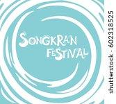 abstract background songkran... | Shutterstock . vector #602318525
