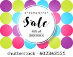 poster of spring sale | Shutterstock .eps vector #602363525