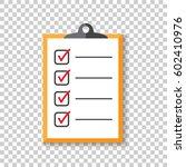 to do list icon. checklist ...