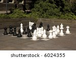 chess set | Shutterstock . vector #6024355
