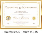 certificate of achievement or... | Shutterstock .eps vector #602441345