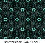seamless floral lace pattern... | Shutterstock .eps vector #602442218