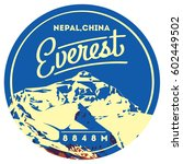 everest in himalayas  nepal ... | Shutterstock .eps vector #602449502